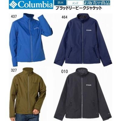 Columbia コロンビア アウトドア 新作 21ss メンズ ジャケット 防水ジャケット ブラッドリーピークジャケット WE0049