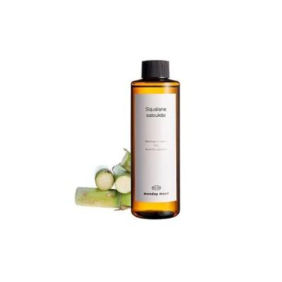 スクワラン・サトウキビ/200ml 100% 天然 植物性 乾燥肌 保湿 敏感肌 業務用 手作りコスメ 手作り化粧品 手作り石鹸 石けん 原料 材料