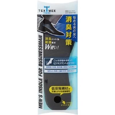 テックスメックス 消臭対策メンズインソール 25.0cm-28.0cm (1足)