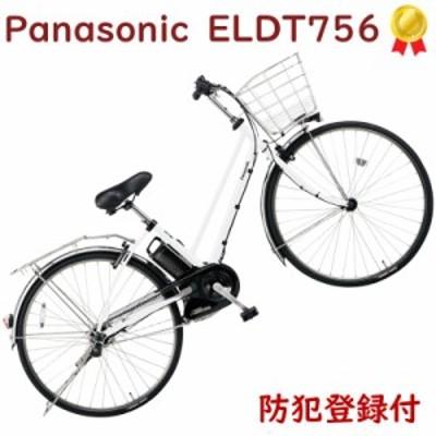 パナソニック ティモ・DX・27 BE-ELDT756F シェードホワイト 27インチ シティサイクル 16A 2021年モデル 電動アシスト自転車