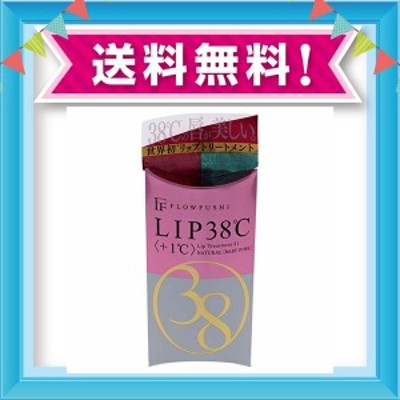【フローフシ】LIP38℃ リップトリートメント +1℃ #ベビーピンク 6.5ml