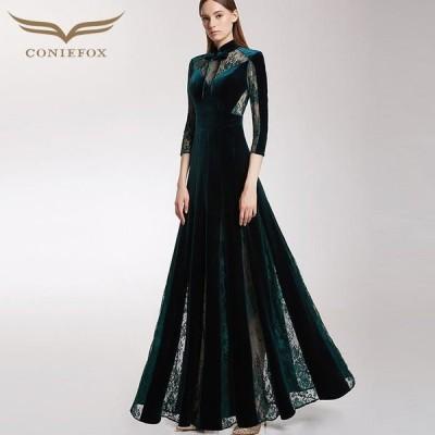 【CONIEFOX】高品質★チャイナカラーリボン肌透けレース七分袖付きAラインロングドレス♪グリーン 緑 ロングドレス 大きいサイズ 送料無料