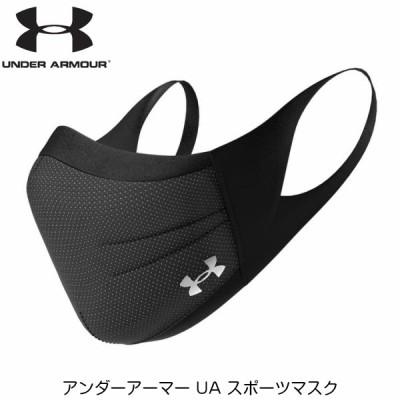 [セール] アンダーアーマー UA スポーツマスク [ブラック]