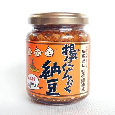 揚げにんにく納豆(96個入)
