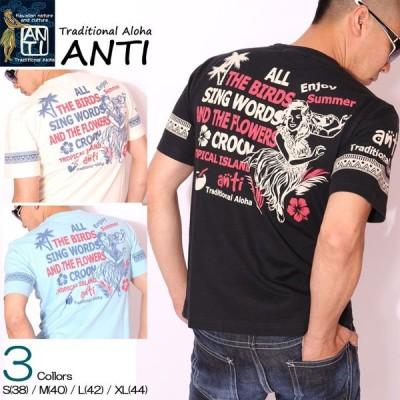 ANTI アンチ TROPICAL ISLAND 半袖 Tシャツ ATT-144 エフ商会 ハワイアン サーフィン アロハ