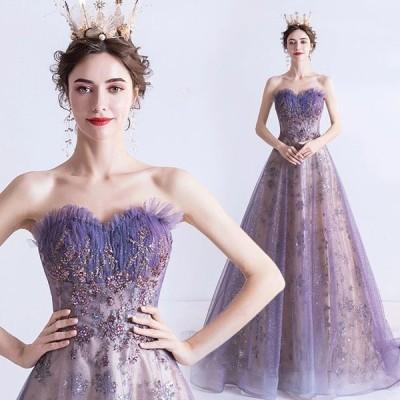 ロングドレス パープル ベアトップ ビスチェドレス キラキラ 素敵 演奏会ドレス Aライン イブニングドレス 編み上げ パーティードレス 二次会 お呼ばれ