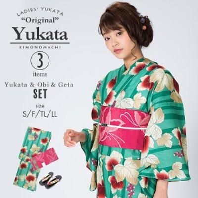 キモノマチ(KIMONOMACHI)/浴衣3点セット「青緑色葡萄蔦」(浴衣+帯+下駄)