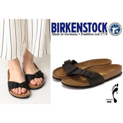 BIRKENSTCK ビルケンシュトック 靴  ビルケン  MADRIDマドリッド 040793 細幅 黒 ブラック サンダル ナロータイプ