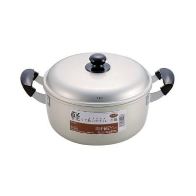 パール金属 両手鍋 24cm 鍋蓋付 ガス火専用 アルミ ニューセレット H-2427