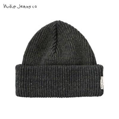 ヌーディージーンズ キャップ メンズ 正規販売店 Nudie Jeans ニットキャップ 帽子  ビーニー JOSEPHSSON BEANIE 180762 7013 BUNKER