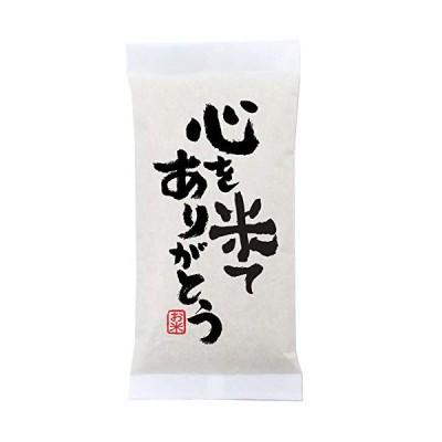 粗品 御礼 新潟県産コシヒカリ 300g(2合)×3袋心を米てありがとうプチギフト、イベント景品など