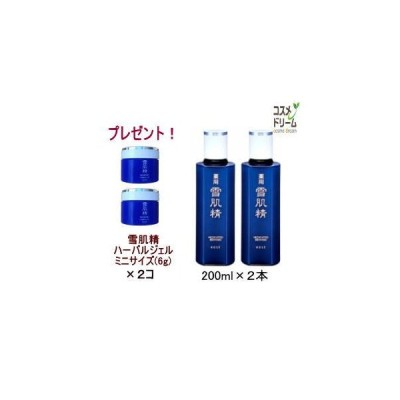 【サンプル付き】コーセー 薬用 雪肌精(化粧水)200ml×2本セット / sekkisei ハーバルジェル ミニサイズ