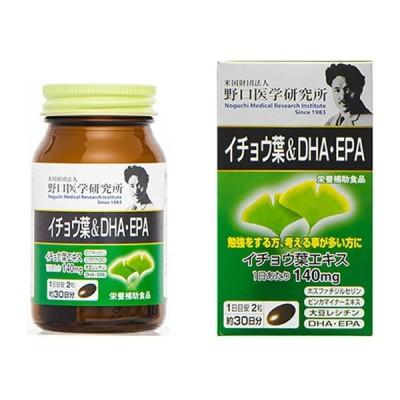野口医学研究所 イチョウ葉&DHA・EPA 60粒 明治薬品