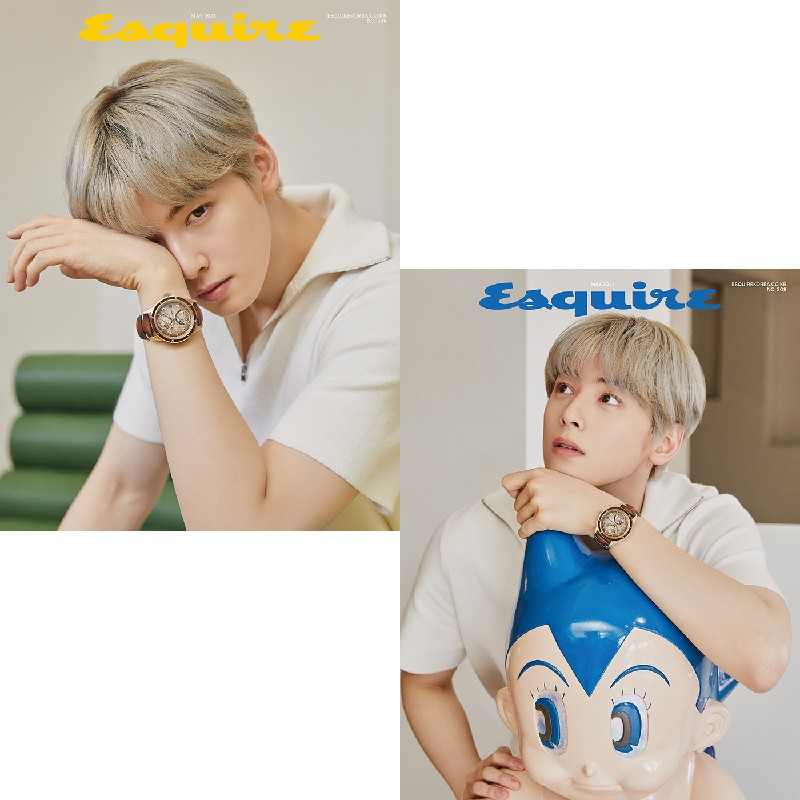 KPM-現貨 Esquire (KOREA) 5月號 2021 車銀優 韓國雜誌