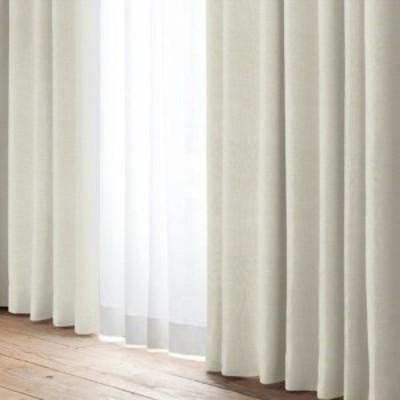 [100×135]遮光カーテン YDDスタンド2枚入 アイボリー
