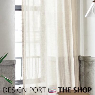 Rough(ラフ)ドレープカーテン エシカルアサ(ベージュ)幅67〜400cm×丈60〜280cm 川島織物セルコン RHF061