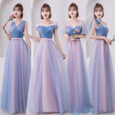 ブライズメイド ドレス ロング ブルー ドレス 大人 ピアノ 発表会 ブライズメイドドレス 結婚式 パーティードレス