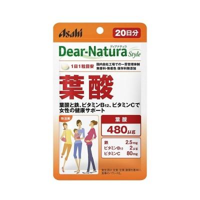 ディアナチュラスタイル葉酸 20粒(20粒)