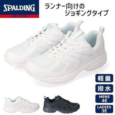 スポルディング スニーカー メンズ レディース ブラック ホワイト 3E 4E 軽い 幅広 撥水 大きいサイズ 運動靴 SPALDING JN-347 アキレス