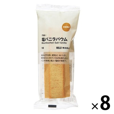 良品計画【まとめ買いセット】無印良品 不揃い 塩バニラバウム 1箱(8個入) 良品計画