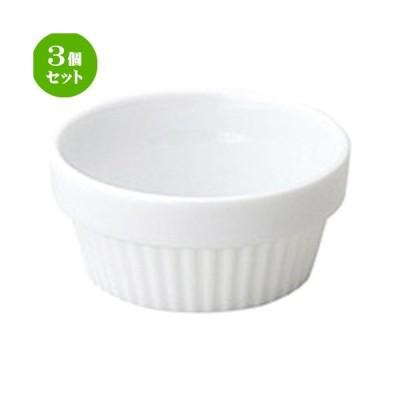 3個セット☆ 小鉢 ☆クレール 8.5cm スタックスフレ [ D 8.5 x H 4cm ] 【 飲食店 カフェ 洋食器 業務用 】