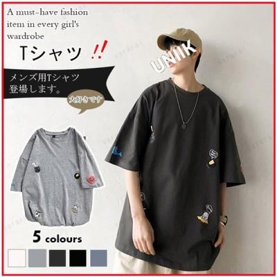 原宿系 動物柄 通学 綿 犬猫 半袖 Tシャツ ファション メンズ 夏 薄手 体型カバー 快適 ゆったり 5分袖