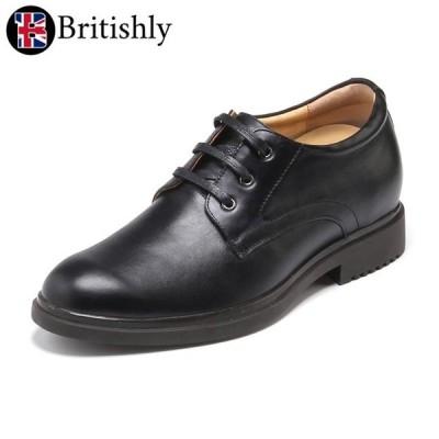 Britishly(ブリティッシュリィ) Gairsay 5.5 black 5.5cmアップ 英国式シークレットシューズ