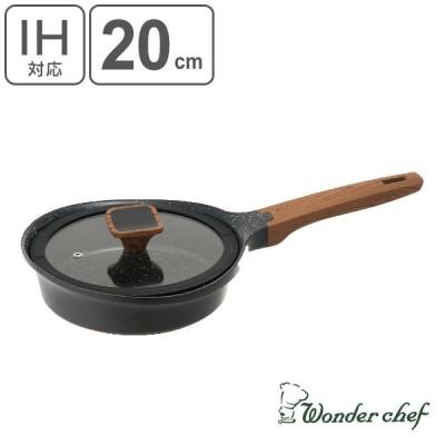 フライパン 20cm IH対応 ガラス蓋付き ララミー ( 浅型フライパン いため鍋 炒め鍋 )