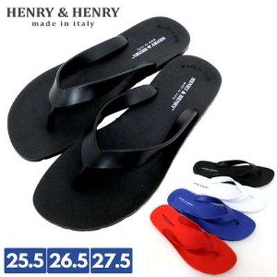 送料無料 HENRY&HENRY ビーチサンダル サンダル ビーサン メンズ レディース シンプル 無地 リゾート海 海水浴 プール 夏 靴 旅行