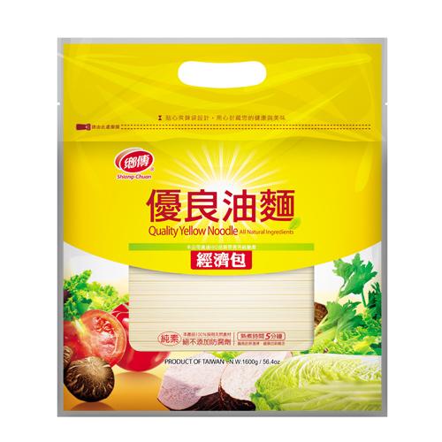 鄉傳優良油麵經濟包1600g
