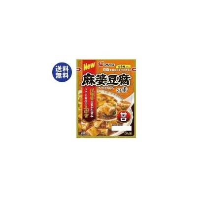 送料無料 フジッコ 麻婆豆腐の素 甘口 195g×10袋入