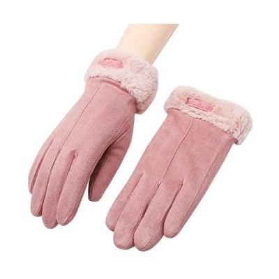 HSTCL レディース 手袋 スマホ対応 裏起毛 ペア 防寒 厚手 通勤 通学 クリスマス プレゼント (ピンク フリーサイズ)
