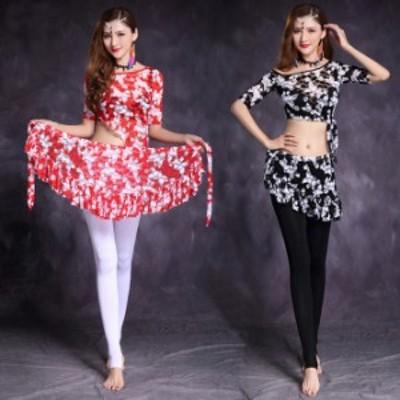 ベリーダンス衣装 インドダンス レッスンウエア 2色 練習服 レース花柄3点セット舞台 ヨガウェア hy1163