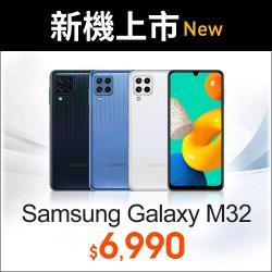 SAMSUNG Galaxy M32 (6G/128G)