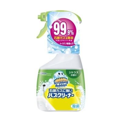 スクラビングバブル 石鹸カスに強いバスクリーナー シトラスの香り 本体(400mL)