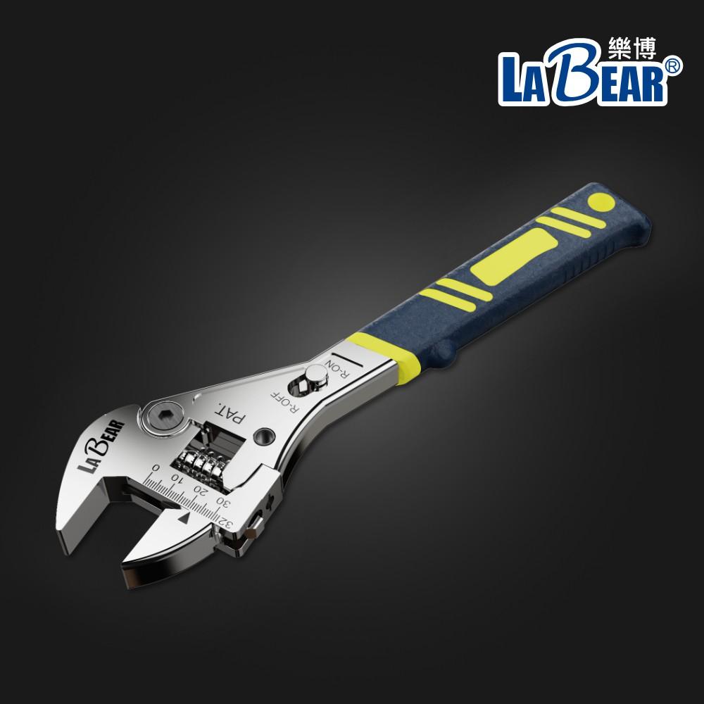 """【LaBear】棘輪 活動扳手 快速活動扳手 棘輪式活動扳手 8""""/10"""" 大開口 棘輪式開口板手 棘輪板手 台灣製"""
