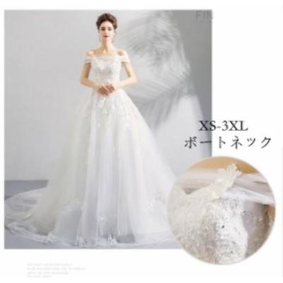 ウェディングドレス オフショルダードレス パーティドレス 二次会 結婚式 司会者 披露宴 花嫁 ロングドレス 結婚式 森ガール風