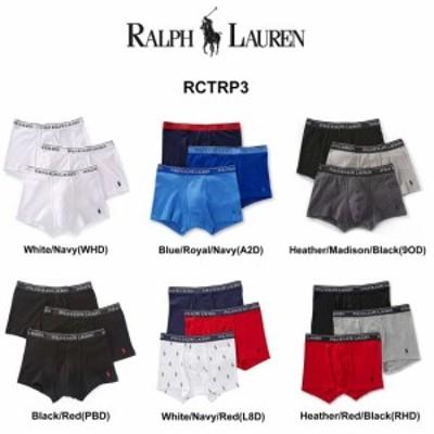 POLO RALPH LAUREN(ポロ ラルフローレン)ショート ボクサーパンツ 3枚セット お買い得 パック メンズ 下着 RCTRP3