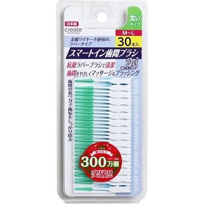 送料無料 スマートイン歯間ブラシ 太いタイプ M-L 30本入