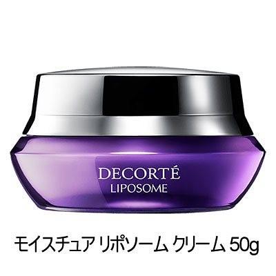 コスメデコルテ COSME DECORTE モイスチュアリポソームクリーム 50g