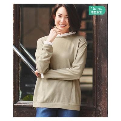 Tシャツ カットソー 大きいサイズ レディース フリルネック 重ね着風 プルオーバー LLC〜10LC ニッセン nissen