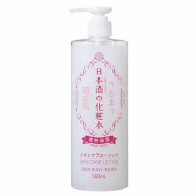 【菊正宗酒造】日本酒の化粧水 透明保湿 500ml ポンプ 化粧水