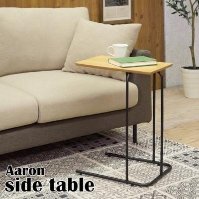サイドテーブル END-222 送料無料 AZ529