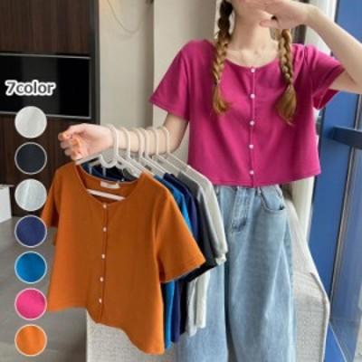 【2020春夏】【7カラー F】前ボタンなのでコーデにアクセントが加わり◎シンプルなのに存在感のあるTシャツ♪ Tシャツ tシャツ ロンT