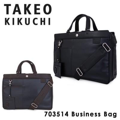 タケオキクチ ビジネスバッグ 2WAY A4 メンズ ポリカ 703514 TAKEO KIKUCHI ブリーフケース [PO5]