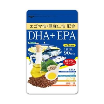 亜麻仁油 エゴマ油配合 DHA+EPA (約3ヶ月分/90粒)
