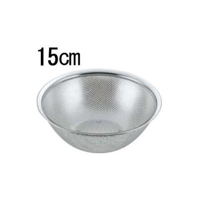 UK 18-8 パンチング深型 ボールザル 15cm/業務用/新品/小物送料対象商品