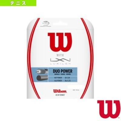 [ウィルソン テニス ストリング(単張)]DUO POWER/デュオ パワー(WRZ949710)