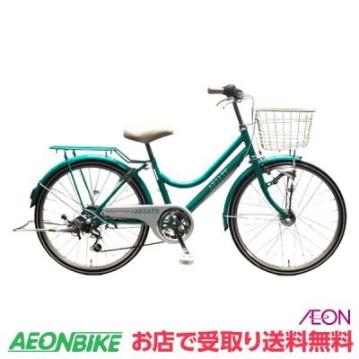 アリアーテA グリーン 外装6段変速 20型 子供用自転車