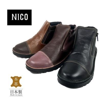ニコ ブーツ ローヒール サイドファスナー ソフトレザー 天然皮革 日本製 幅広 レディース 7224
